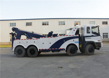 KFM5540TQZ 10 × 4 Drive Road Wrecker Truck 90km / h 11342 × 2500 × 3710mm